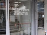 瓦葺き棟積み耐震(加振)実験@京都府瓦工事協同組合