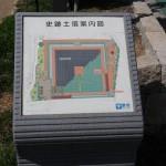 大野寺土塔の写真をアップ