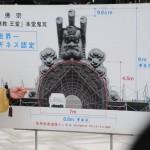 現場見学会(姫路城~無量壽寺)