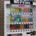 自動販売機を入れ替えました。